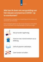 www.sport4all.nl